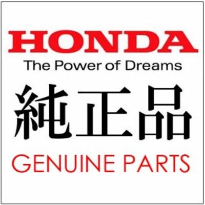 【HONDA純正 ホンダ Genuine Parts】 レバー、R.ステアリングハンドル スーパーカブ110 プロ・MD(JA10)・SUPER CUB50 PRO・MD(AA04)【5