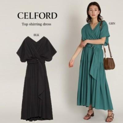 CELFORD セルフォード 通販 カシュクールワンピース cwfo202044/2020夏 ロング 半袖 ドレス デイリー