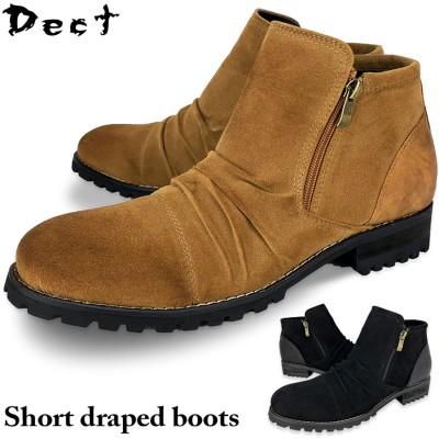 ブーツ メンズ フェイクレザー Wファスナーブーツ チャッカブーツ 上品 おしゃれ かっこいい モテ靴 定番 クシュクシュ  黒 茶 ブラック キャメル メンズ靴 紳士靴