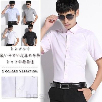 メンズシャツカジュアルシャツ半袖シャツビジネスシャツワイシャツメンズシャツボタンシャツトップスメンズファッション純色折り襟春服