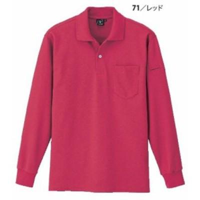 6025 カノコ長袖ポロシャツ XEBEC ジーベック ポロシャツ 作業服 作業着  SS~5L ポリエステル55%・綿45%