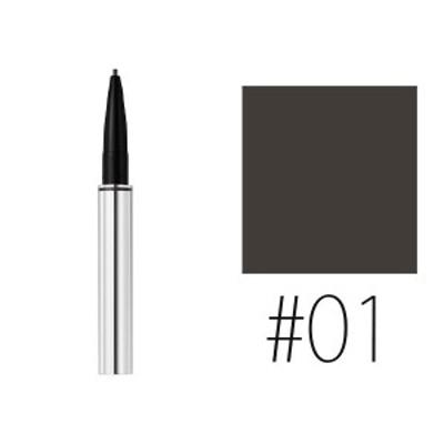 RMK アイブロウペンシル(S)【#01】 #グレー 0.08g【W_9】【メール便可】