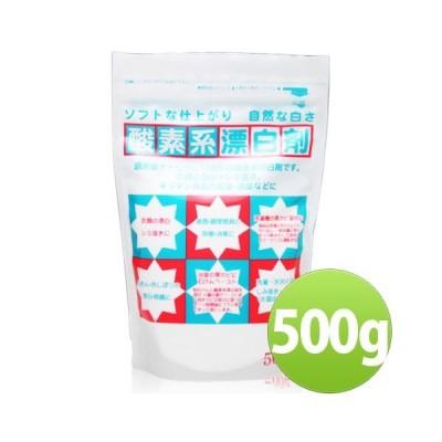 酸素系漂白剤 500g 地の塩社