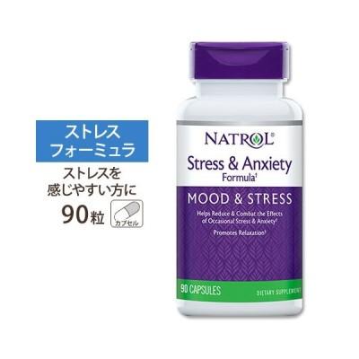 ストレスフォーミュラ SAF GABA&チロシン&エゾウコギ&イノシトール 90粒 カプセル 約3か月分 Natrol ナトロール