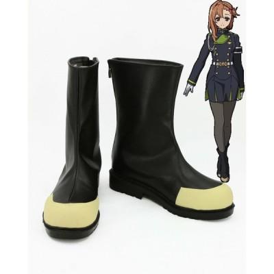 終わりのセラフ 花依小百合  コスプレ靴 コスプレブーツ オーダーサイズ製作可能  高品質 安い 激安 通販
