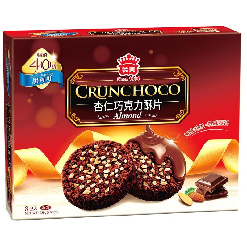 義美杏仁巧克力酥片(黑可可)