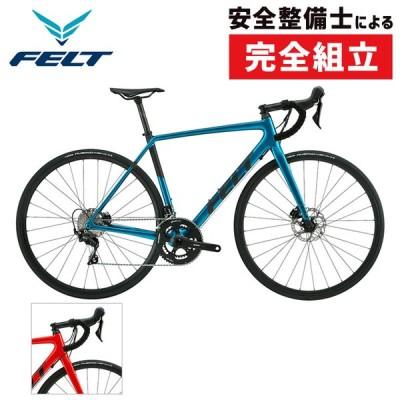 《在庫あり》FELT(フェルト) 2020年モデル FR ADVANCED アドバンスド 105[完成車] ロードバイク《S》