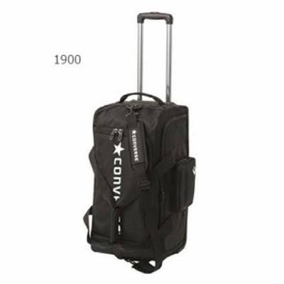 【送料無料】 55L コンバース CONVERSE メンズ レディース ボストンキャリー バッグ 鞄 キャリーケース ボストンバッグ 遠征 C1609041