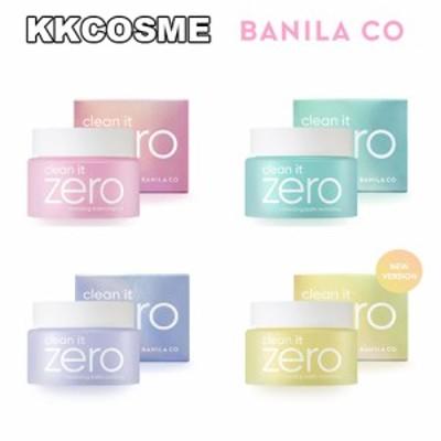 BANILACO バニラコ Clean it ZERO cleansing Balm クリーンイットゼロクレンジングバーム 100mL  韓国ブランド 正規品