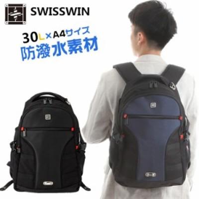 リュックサック SWISSWIN  SW9016N メンズ レディース マザーズバッグ リュック 通学 軽量 アウトドア  人気  男女兼用