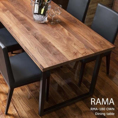 開梱設置 ウォールナット無垢 幅はぎ材 ダイニングテーブル 180cm幅 オイルフィニッシュ RAMA ラマ RMA-180 OWN