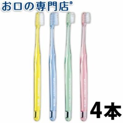 【30日ポイント5%】送料無料 歯ブラシ ライオン スリムヘッド24本セット ハブラシ