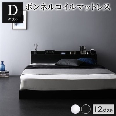 ベッド 低床 連結 ロータイプ すのこ 木製 LED照明付き 棚付き 宮付き コンセント付き シンプル モダン ブラック ダブル ボンネルコイルマットレス付き
