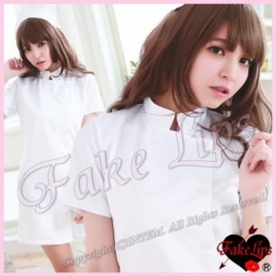 FakeLips コスプレ ナース ハロウィン ナース服 看護婦 コスチューム 衣装