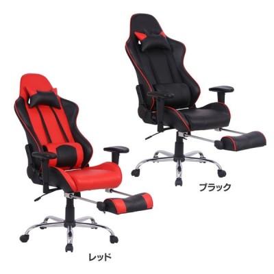 (カート上げ厳禁)ゲーミングチェア オットマン リクライニング デスクチェア いす 椅子 フットレスト付き 高さ調節 (D)