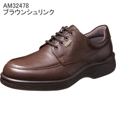 ASAHI アサヒ tk32-47-brs ブラウンシュリンク アサヒシューズ メンズ ビジネスシューズ ゴアテックス   靴