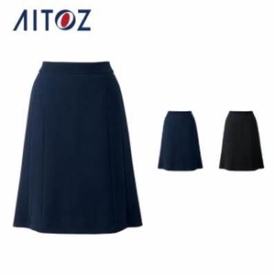 AZ-HCS4002 アイトス フレアースカート   作業着 作業服 オフィス ユニフォーム メンズ レディース