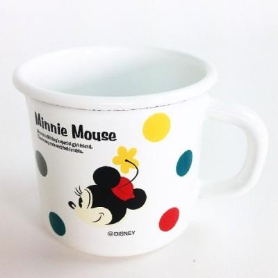20%OFFセール!対象商品!ディズニー ミニー ホーロー製 キッチンウェア マグカップ 7cm グッズ