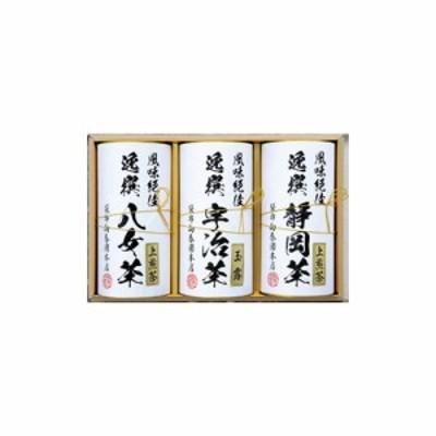 日本銘茶三都巡り「麗」-Uraraka- KTT-08 お茶 セット ギフト 贈り物 内祝 御祝 お返し 挨拶 香典 仏事 粗供養 志