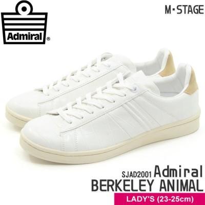 アドミラル スニーカー レディース バークレー アニマル ホワイト/クロコ ローカット  白色系 男女兼用 ユニセックス ADMIRAL BERKELEY ANIMAL WHITE/CROCO