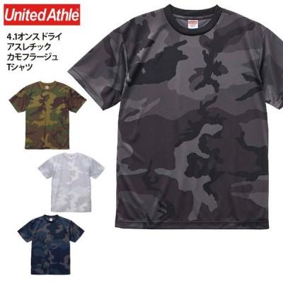 4.1オンス ドライアスレチック カモフラージュ Tシャツ#5906-01 メンズ