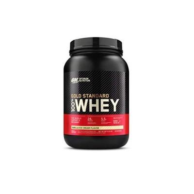 全国送料無料!Optimum Nutrition Gold Standard 100% Whey Protein Powder, Vanilla Ice Cream, 2 Pound (Packaging May Vary)