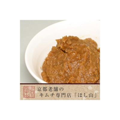 【京都ほし山】チゲ味噌400g(中辛)