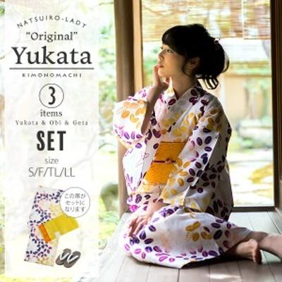 京都きもの町オリジナル 浴衣セット「紫×からし 萩」レトロ女性浴衣3点セット 綿浴衣 [送料無料]ss2106ykl35