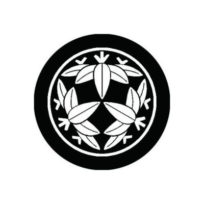 家紋シール 白紋黒地 糸輪に三つ篠笹 布タイプ 直径40mm 6枚セット NS4-1751W