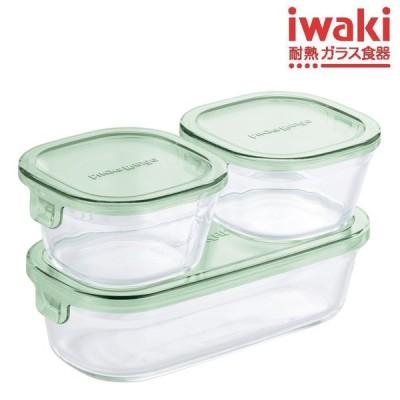 イワキ耐熱ガラス 保存容器 3点セット グリーン