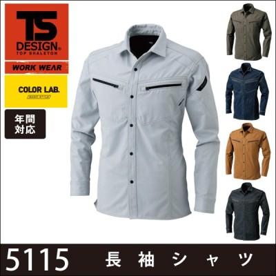 TS-DESIGN 藤和 春夏 5115 COLOR LAB 長袖シャツ メーカー在庫・お取り寄せ品
