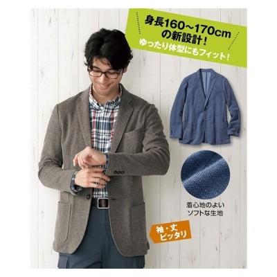 カノコテーラードジャケット(着丈・袖丈短めサイズ) メンズ LCB-5LCB お腹周りでサイズ選びしても着丈・袖丈ジャストフィット 大きいサイズ 送料無料