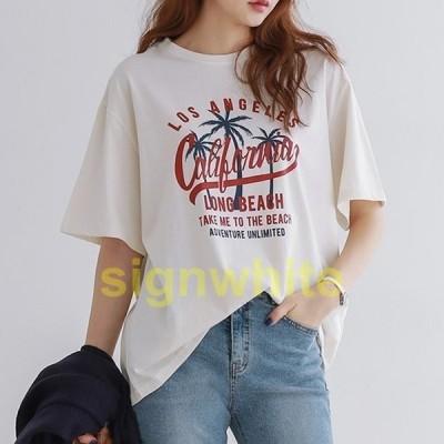 ストレッチTシャツ半袖棉トップスゆったりカジュアル着心地よい春夏レディーストップス大きいサイズシンプル部屋着20代30代40代