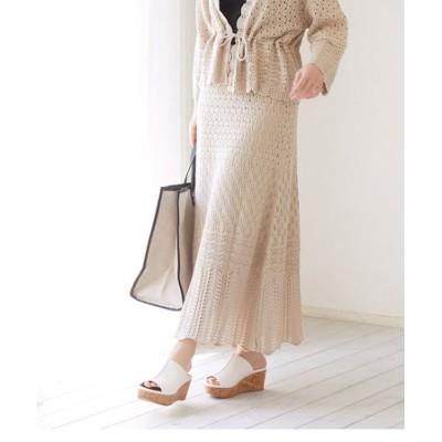【セットアップ対応】透かし編みロングニットスカート