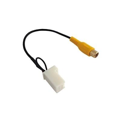 バックカメラ RCA 変換 コネクター ケーブル ホンダ ディーラー オプションナビ用