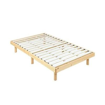 ark アーク すのこベッド 天然木 パイン材 香る 癒し ベッド (宮なしナチュラル, SDサイズ)