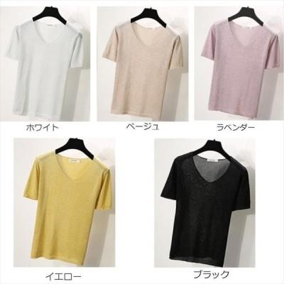 トップス Vネック レディース ラメ キラキラ 半袖 Tシャツ おしゃれ きれいめ 涼しい サラサラ