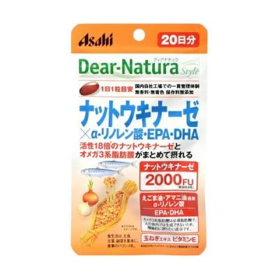 【送料無料】アサヒ ディアナチュラスタイル ナットウキナーゼ×α-リノレン酸・EPA・DHA 20日分 20粒 1個