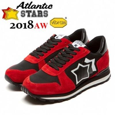送料無料!!【117】Atlantic STARS アトランティックスターズ 18AW Sirius レッド×ブラック ビブラム スニーカー [NFN-PR-NBNN]