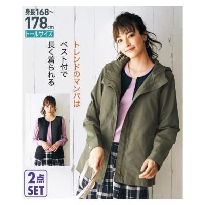 トールサイズ レディース ベスト 付マウンテン パーカー ジャケット M〜5L ニッセン
