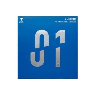 ヤマト卓球 TSP V>01スティフ 020351 卓球ウラソフトラバー