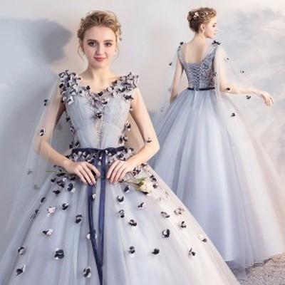 演奏会 ドレス 大人 ウェディングドレス 演奏会用ドレス 大きいサイズ ステ 発表会 成人式 ロング パーティードレス ロングドレス ピアノ