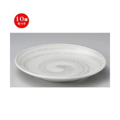 10個セット ☆ 丸皿 ☆白雪丸9.0皿 [ 28.8 x 3.7cm 970g ] 【 料亭 旅館 和食器 飲食店 業務用 】