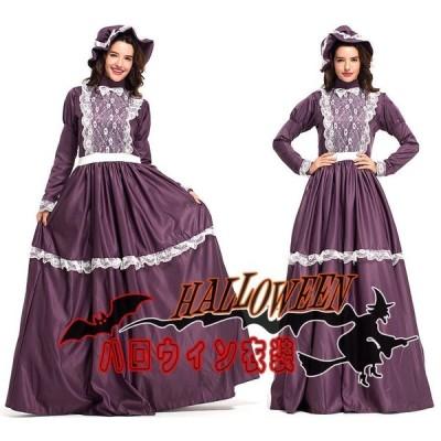 S?XXLヨーロッパプリンセス 女王 宮廷ドレス ロングスカート ハロウィン衣装 大人用 女性用 ハロウィン 衣装 コスプレ レディース ガールズ ハロウィーン