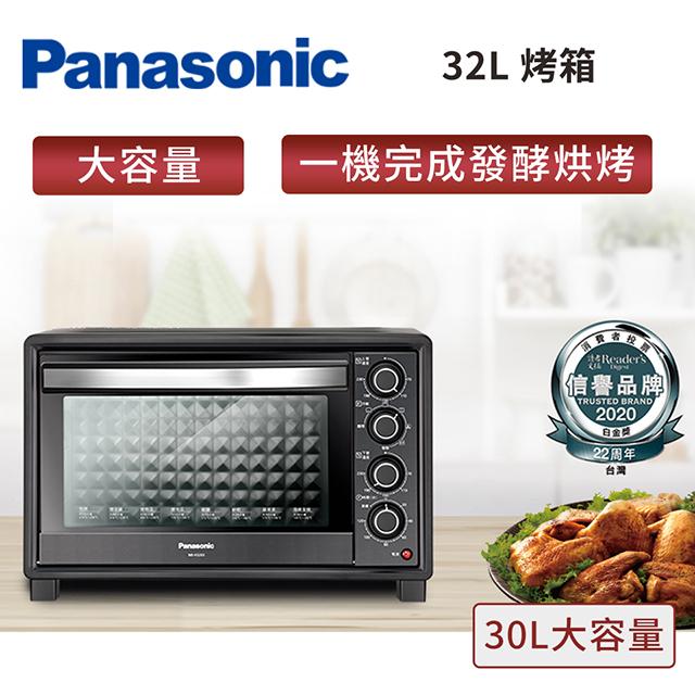 國際牌Panasonic 32L 烤箱(NB-H3203)