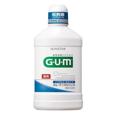 サンスターガム(GUM) デンタルリンス ノンアルコールタイプ 500mL おまけキャップ付 1セット サンスター マウスウォッシュ 原因菌を殺菌 歯周病予防