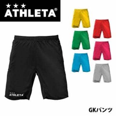 ATHLETA(アスレタ) 18011 GKパンツ メンズ サッカーゴールキーパーウェア フットサル チーム対応
