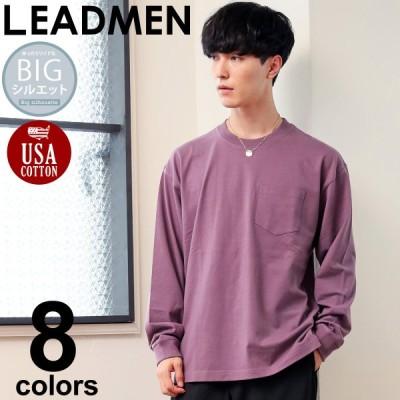 ロンT メンズ 長袖 Tシャツ ビッグシルエット  ヘビーウェイト 綿100% USAコットン天竺 無地 ポケット付き クルーネック カットソー ロングTシャツ