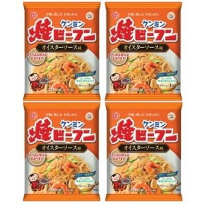 【メール便送料無料】 ケンミン 即席焼ビーフン(オイスターソース味) 66.5g×4袋  【ケンミン食品 米麺 家庭用 簡単 インス