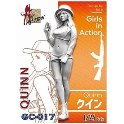 ジルプラ 1/24 ガールズインアクションシリーズ クイン レジンキット GC-017
